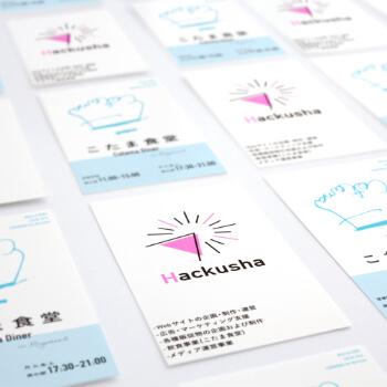 名刺デザイン・はがきデザイン イメージ