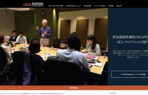 スタートアップ向け資金調達準備校Webサイト制作/運営