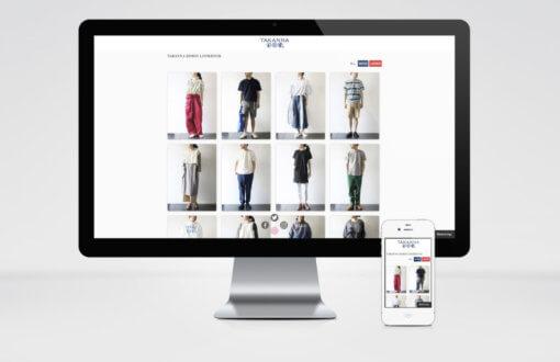 ファッションECサイト LOOK BOOK