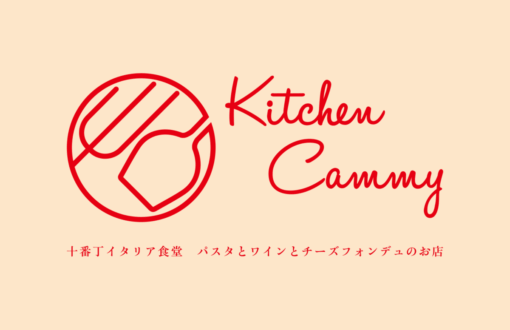 イタリアンレストランのロゴ、フライヤー作成