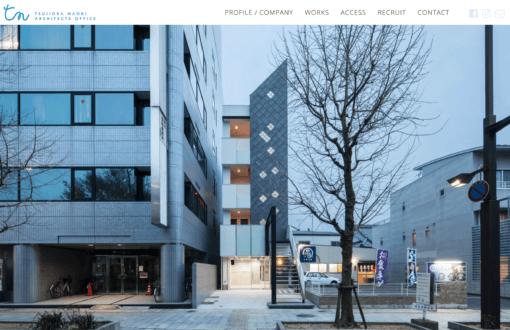 建築設計事務所のWebサイトリニューアル
