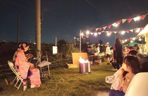 宮前宵遊(MIYAMAE YOiASOBI)プロジェクト